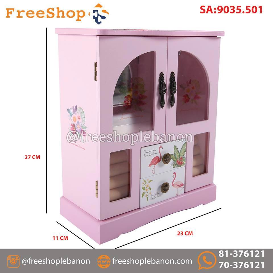 Free Shop Lebanon | Online Shop | Makani Directory | Makani