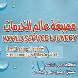 Service World Laundry