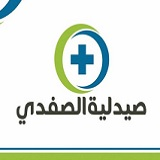Safadi Pharmacy