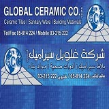 Global Ceramic Company