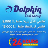 Dolphin Beirut Taxi