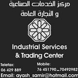 Industrial Services & Trading Center
