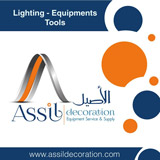 Al Assil Decoration